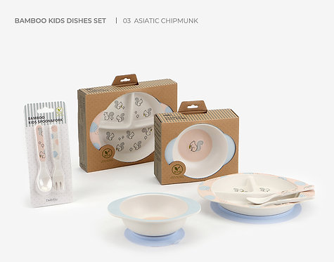 <Chipmunk>Bamboo Suction Dinnerware Set