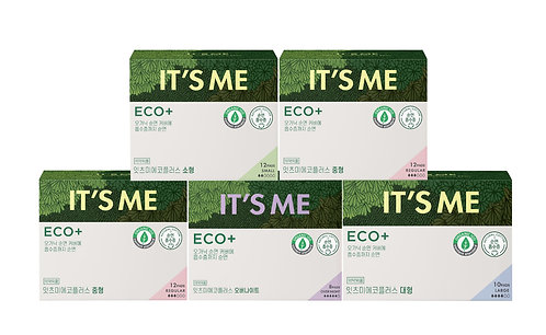 Eco Plus - Organic Cotton Pad: Monthly Pack