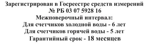 iperl зарегестрирован.png