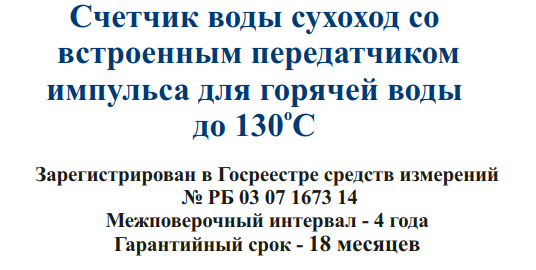 МТ an имп.png