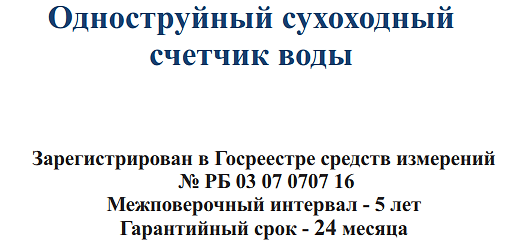 СВК15.png
