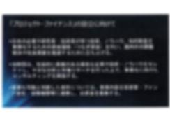 MX-5150FN_20181228_103853_0002.jpg