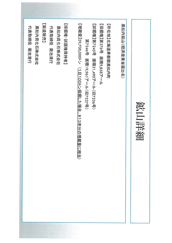 MX-5150FN_20190315_100037_0002.jpg