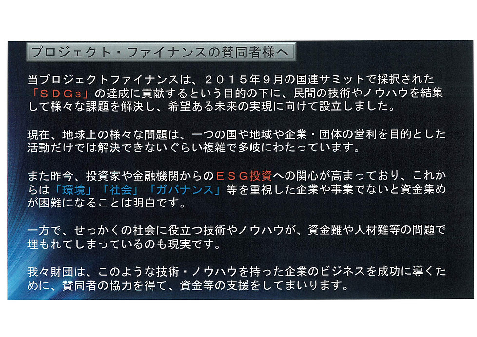 MX-5150FN_20181228_103853_0006.jpg