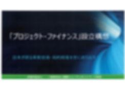 MX-5150FN_20181228_103853_0001.jpg