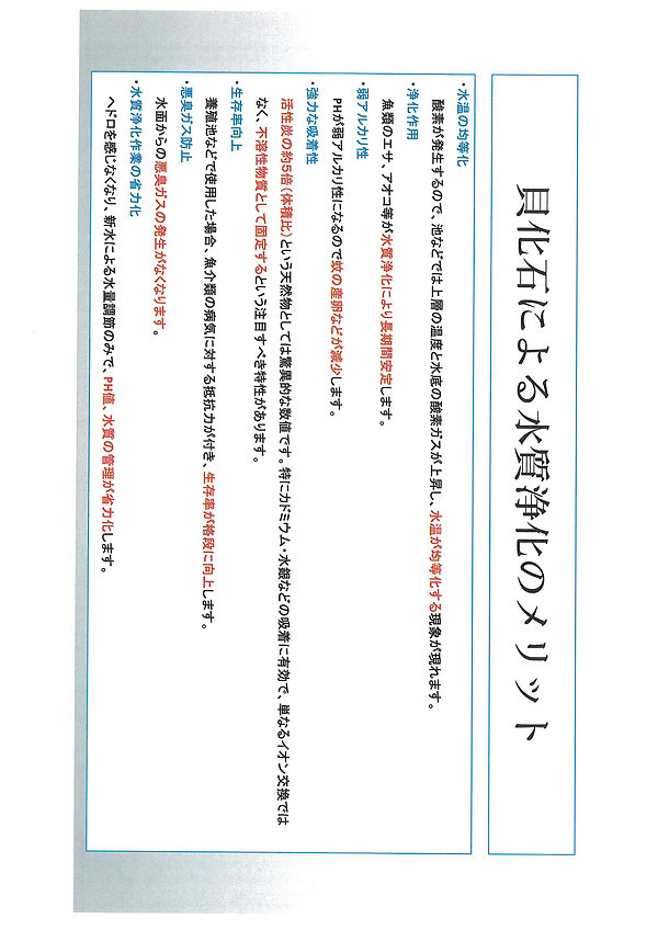 MX-5150FN_20190315_100037_0006.jpg