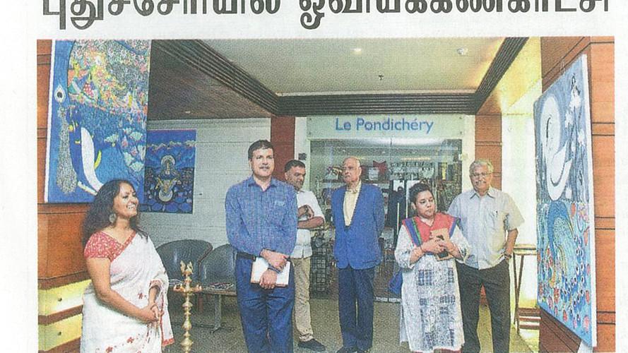 Dinamalar   Puducherry   Jan 11, 2019