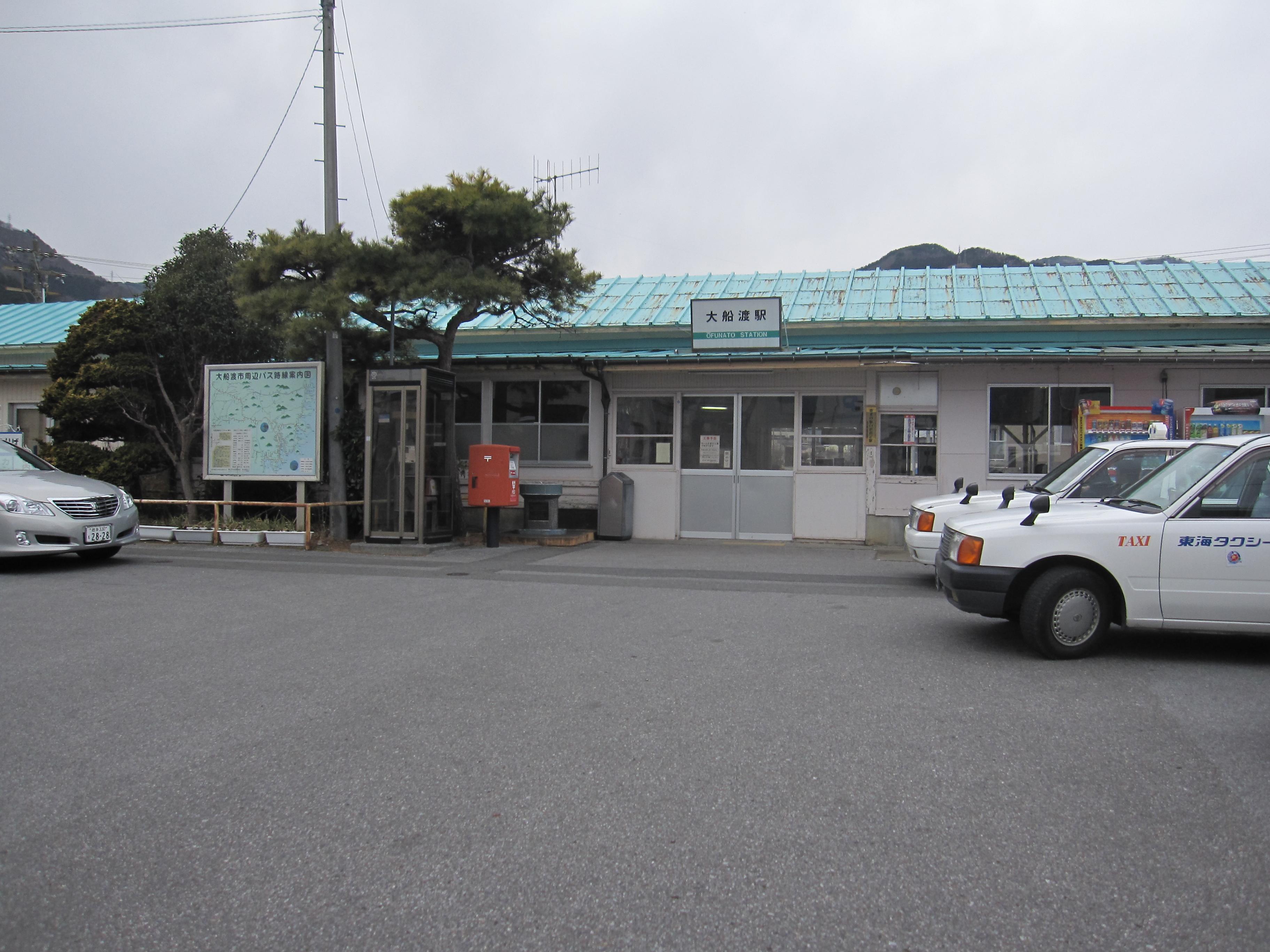 旧大船渡駅外観