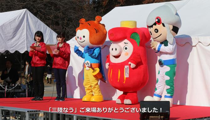 東京・上野恩賜公園噴水広場での「三陸なう」ご来場ありがとうございました