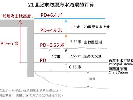 人工島:香港工程師學會踩過界犯錯和忘掉本行