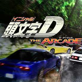 InitialD_The_Arcade.png
