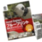 book_UE.jpg