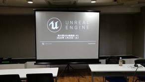 新大阪UE4勉強会#1を開催しました!