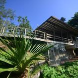 Casa do Fernando Lee.JPG