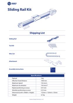 Sliding Rail Kit spec and packing list