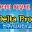 Thumbnail: 3D프린팅 필라멘트 소재 Super PLA