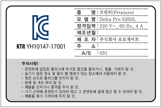 KC마크작업2017062901