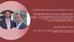 """Conferencia Online Gratuita de Comercio Exterior """"Tendencias Globales del Comercio Exterior"""""""