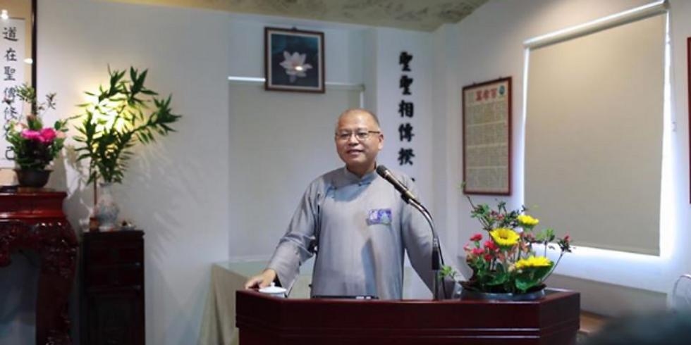 Master Wan - Awakening your Buddha Nature