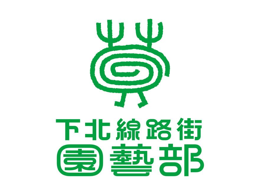 logo_green_big.jpg