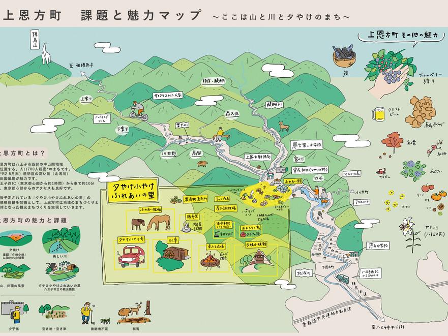 210327_上恩方bef1.jpg