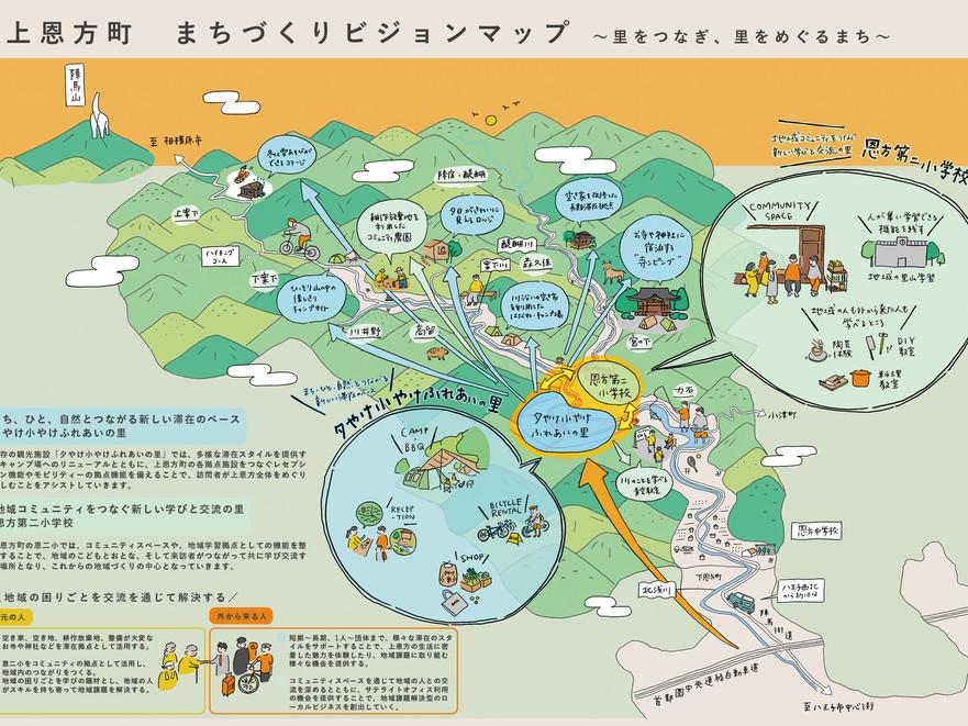 210327_上恩方aft1.jpg