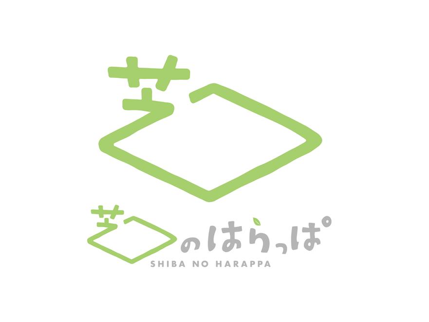 芝のはらっぱ_ロゴ.png