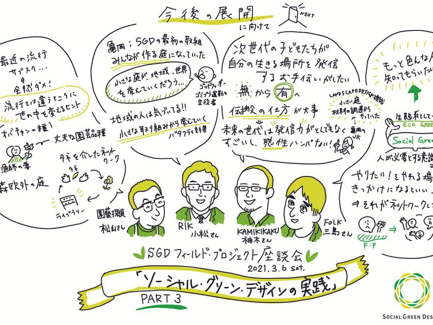 グループ-PDF-書き出し_ページ_1.jpg