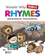 bible rhyems.png