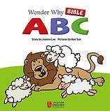 BibleABC.png