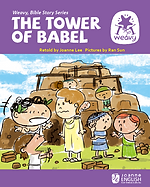 babel tower.png