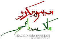peacemakers pakistani-logo.jpg