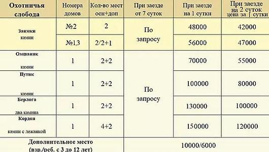 5cd4c472-5c1c-4412-bea1-c4c0f7bc5177.jpg