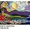 Thumbnail: Print: God's Creation (8X10)