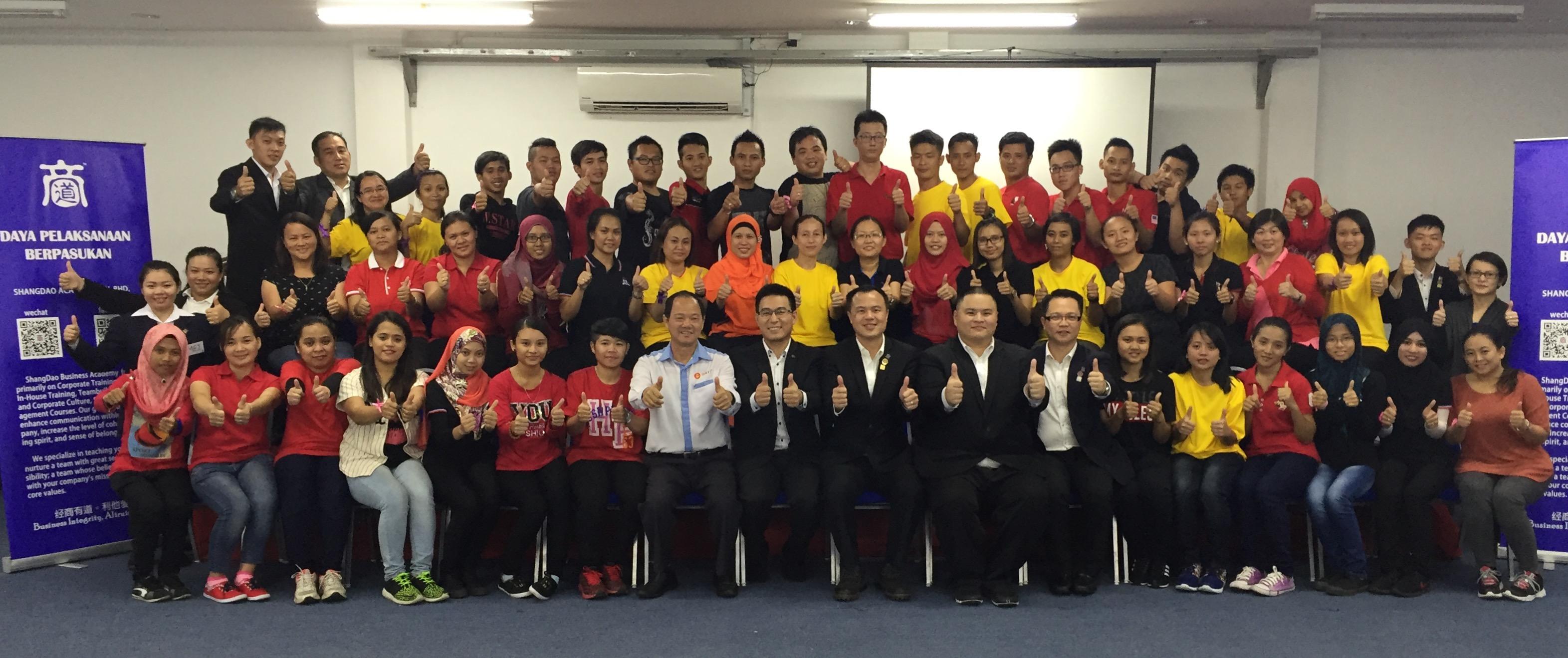 马来语的《团队执行力》