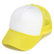 Youth-H-066-Yellow-White_4_700x.jpg