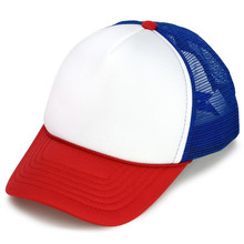 Youth-H-066-Red-White-Blue_4_700x.jpg
