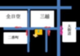 松山三越南口の斜め前のビル4Fです