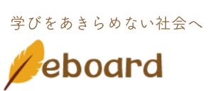 logo_with_mission-300x129.png