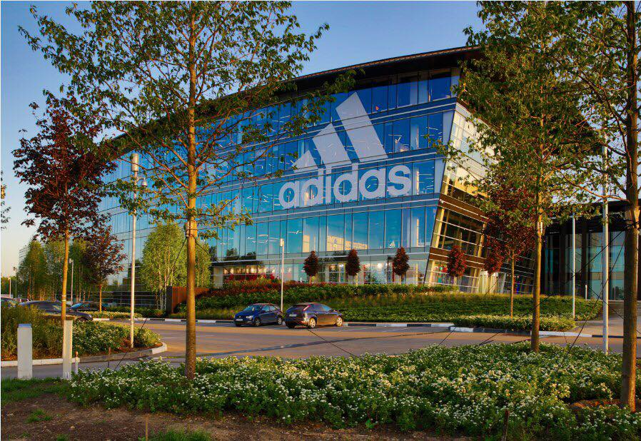 Adidas Group CIS
