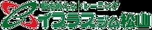 イプラスジム松山logo.png