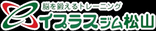 イプラスジム松山ロゴ