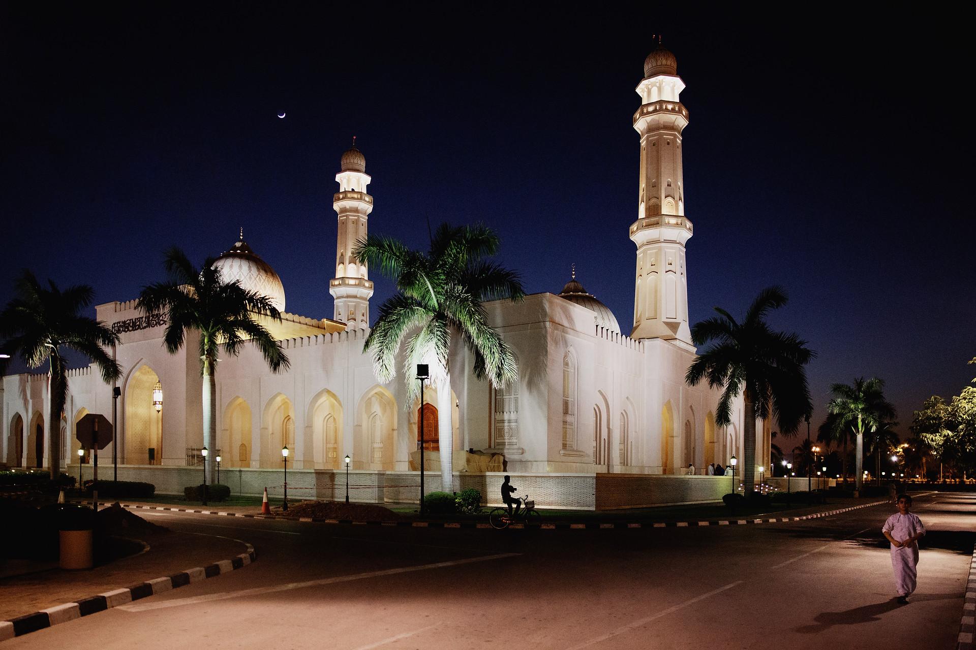 La grande mosquée de Salalah. Région du Dhofar, Sultanat d'Oman