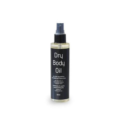Dry Body Oil  150ml Άοσμο