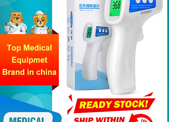 Cofoe  Forehead Thermometer Non Contact Infrared Thermometer for Baby Adult