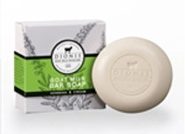 Verbena & Cream Bar Soap, 2.8 oz.