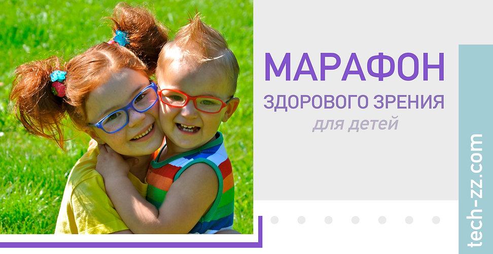 for_facebook.jpg