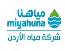 Miyahuna Logo.jpg