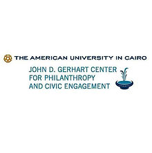 AUB Gerhart Institute Logo.jpg