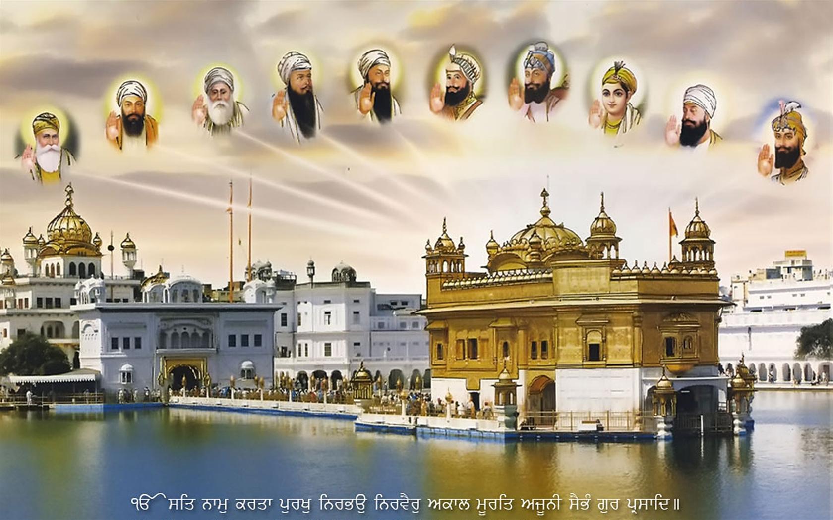 Sikh-Guru